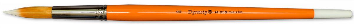 Orange Ice Round